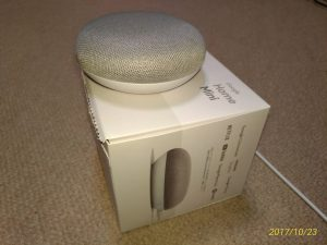 本日発売の「google home mini」早速購入 試用中
